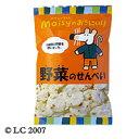 創健社メイシーちゃん(TM)のおきにいり野菜のせんべい55g