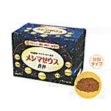 【エントリーで 9月19日 9:59マデ】【】メシマゼウスBB(2.5g×90袋)【太陽食品】