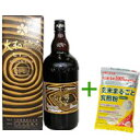 It is set Yamato enzyme say ray, 特醸 (1,200 ml) + 玄煎粉 (500 g) [in an entry point up to 13 times May 23 23:59 マデ] [free shipping]