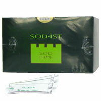 SOD-IST Niwa SOD Royal (3 g x 120 capsule ) with tax and shipping included