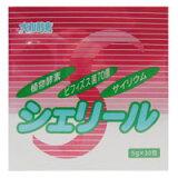 [1月7倍所有产品制造9点59分Sheriru 5克× 30胶囊[酶]大和][シェリール(5g×30包)【大和酵素】【エントリーで 3月20日 9:59マデ】]