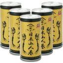 【全商品ポイント10倍 11/4 9:59マデ】日本山人参茶(90g×30缶セット)【エレガントジャパン】