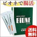 【送料無料】乳酸菌生産物質ビオネB スティック(液体)(10ml×30包)【ビオネ】