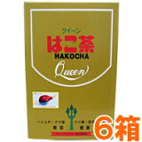 【送料無料】クィーンはこ茶(7g×30)【6箱セット】【高千穂漢方研究所】