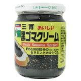 黒ゴマクリーム(190g)【三育フーズ】【エントリーで 1月29日 23:59マデ】