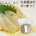 【3月新商品】バタ練手ごねこんにゃく(300g)【クマガエ】