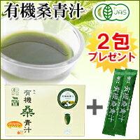 有機綠色桑椹汁 (90 g (3 g x 30 袋))