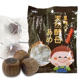 黒糖入り 天然酵母あめ(80g)【第一酵母】