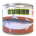 [in an entry point up to 10 times May 23 23:59 ] canned mackerel simmering in miso (200 g) [solar eclipse]