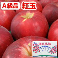 Approximately 14 kg of Jonathan apple Aomori apple no wax (approximately 69-75 balls)