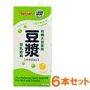【まとめ買い】有機大豆使用 豆ジャン・ケース(1000ml×6本)【マルサン】