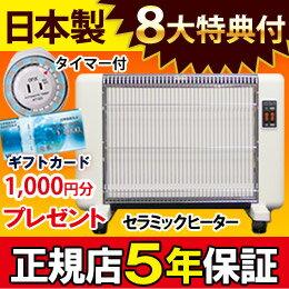산 불 라 604 형 화이트 3 ~ 6 조 용 원 적외선 배출 식 세라믹 히터