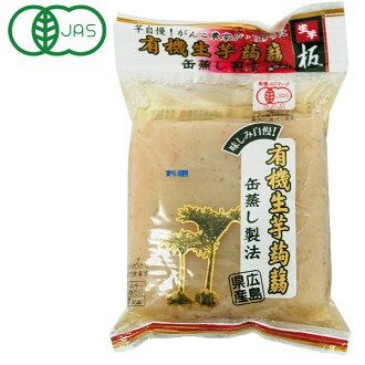 有機原料土豆魔芋軟腐病 (板) (275 克)