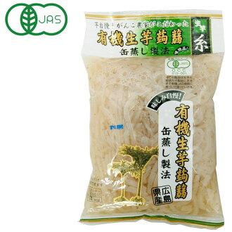 有機原料土豆魔芋軟腐病 (菲傭) (225 克)