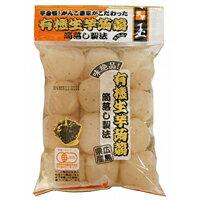 有機原料土豆魔芋軟腐病 (球) (200 克)