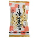 [all products point up to 14 times May 21 9:59 ] a dried bean curd pip (70 g) from country []