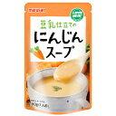 豆乳仕立てのにんじんスープ(180g)【マルサン】