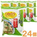 【まとめ買い】どんぶり麺・山菜そば(78g×24個)【トーエー】