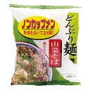 どんぶり麺・山菜そば(78g)【トーエー】