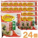 どんぶり麺・しょうゆ味ラーメン(78g×24個)