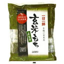 玄米もち・よもぎ(特別栽培米使用)(315g(7個))