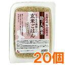 【まとめ買い】助っ人飯米・玄米ごはん(160g×20個)【ムソー】(旧名:特別栽培米あやひめ使用 玄