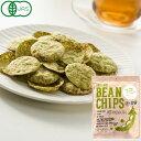 有機グリーンピースチップス(45g)【むそう】