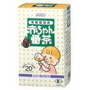 有機・赤ちゃん番茶(2g×20)【ムソー】【全商品ポイント最大26倍 12月8日 1:59マデ】