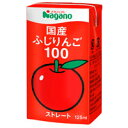 [all products point up to 16 times May 27 23:59 マデ] domestic wisteria apple 100 (125 ml) [Nagano]