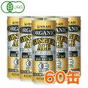 【送料無料】【まとめ買い】オーガニック ジンジャーエール(250ml×30缶)【2ケースセット】【ヒカリ】□