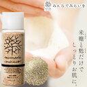 米ぬか酵素洗顔クレンジング(85g)【みんなでみらいを】【リニューアル予定】