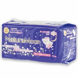 Naturman 衛生巾 (一天晚上 w / 翼,紫色) (10 枚) [日本綠色 Pc] [產品點達 26 x 12/3 19:00 卡拉 12/8 1:59 作]