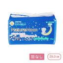 ナチュラムーン 生理用ナプキン(多い日の夜用羽なし・青)(12個入)【G-Place】