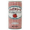 [all products point up to 16 times May 27 23:59 マデ] apple juice (can) (195 g) [Osaka love agriculture food]