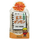[in an entry point up to 14 times May 23 23:59 マデ] unpolished rice pop sen (eight pieces case) [オーサワジャパン]