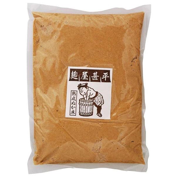 麹屋甚平熟成ぬか床・袋入(1kg)【マルアイ食品】
