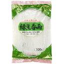 緑豆はるさめ(100g)【オーサワジャパン】