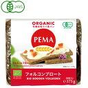 PEMA(ペーマ) 有機全粒ライ麦パン(フォルコンブロート)...