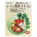オーサワの野菜ブイヨン(5g×8包)【オーサワジャパン】