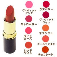 Pure lipstick