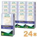 豆乳で元気(125ml)【24本セット】【ヤマキ】
