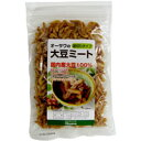 [all products point up to 11 times May 21 9:59 マデ] a soybean meat (chopped type) of オーサワ (90 g) [オーサワジャパン]