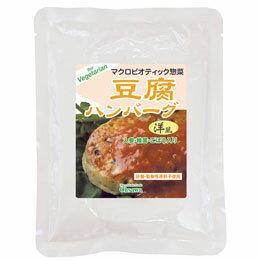 ハンバーグ オーサワジャパン ポイント