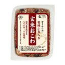 オーサワの有機小豆入り玄米おこわ(160g)【オーサワジャパン】