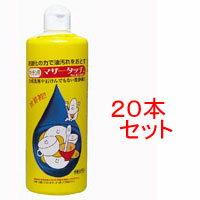 【送料無料】マザータッチキッチンタイプ(500ml)【20本セット】【原光化学工業】