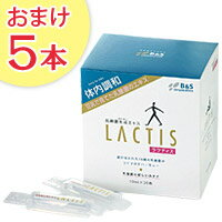 Lactic acid bacteria generate extract ractis (30 pieces) (10ml×30 books)