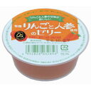 [all products point up to 14 times May 21 9:59 ] jelly (60 g) of an existence machine apple and the carrot use []