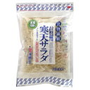 [all products point up to 11 times May 21 9:59 マデ] Shinshu agar salad (30 g) [Kitahara industry]