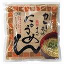 食品 - あっさりカレー風味手延べにゅうめん(65g(うち麺55g))【井筒屋】