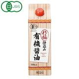 杉桶仕込み有機醤油(紙パック)(550ml)【オーサワジャパン】